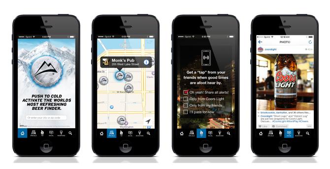 light app iphone